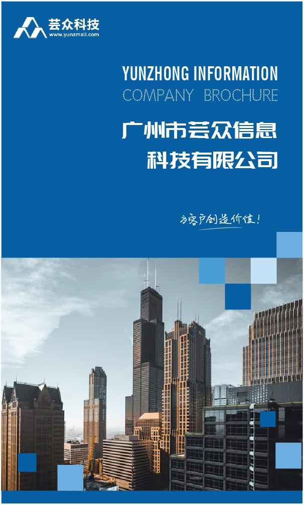 3销售手册-修改版-01.jpg
