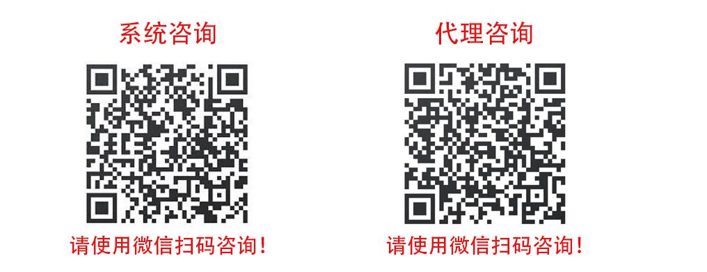 企业微信名片.jpg